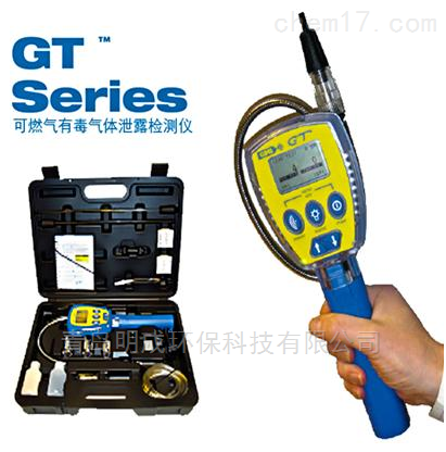 发布英GMI GT-40 可燃气体检漏仪