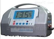 谷物水份测定仪SYS-LDS5G