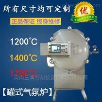 TN-Q1200Z气氛炉厂家