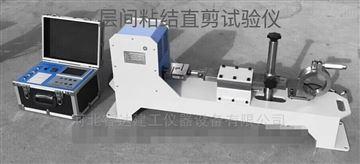 ZJ-0985层间粘结直剪试验仪