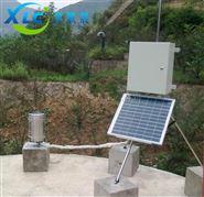 自动雨量站XCZ-YL生产厂家
