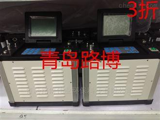 LB-70自动烟尘烟气测试仪带生产计量器具许可证