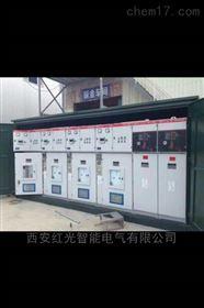 二進四出10KV高壓環網柜銷售