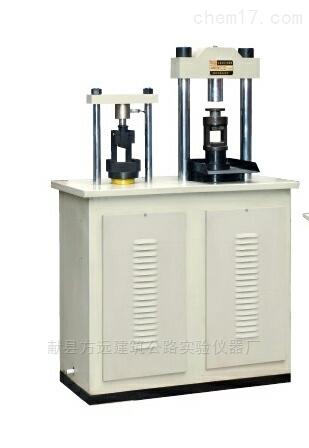 新标准抗折抗压一体机,恒应力压力试验机