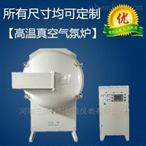 TN-Q1400高溫真空氣氛爐