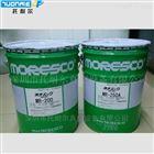 MR-200/MR-250A原装松村MR-200/MR-250A真空泵油 现货供应