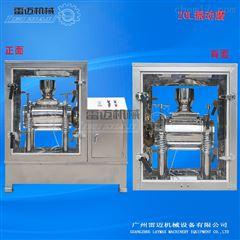 超细30-3000目粉末破壁效果振动磨粉碎机