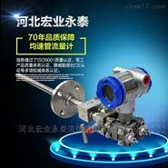 浙江地区均速管流量计,弯管传感器厂家