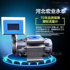 智能腰輪流量計智能氣體腰輪流量計使用說明書技術文章說明