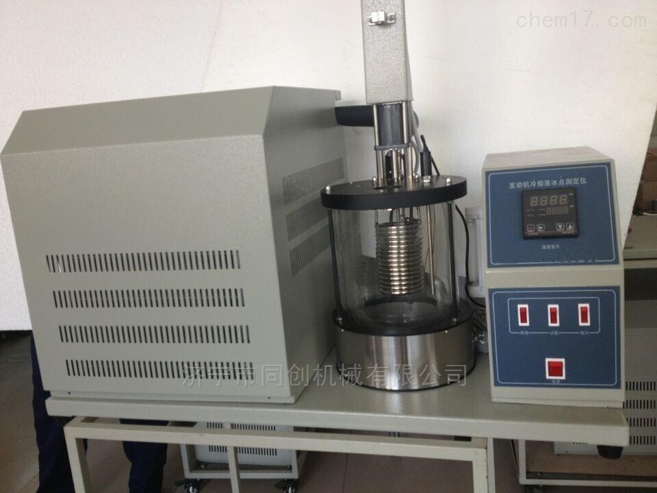 sh- bsy200 手动发动机冷却液冰点检测仪