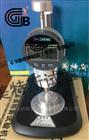 数显土工膜厚度测定仪-JTGE50