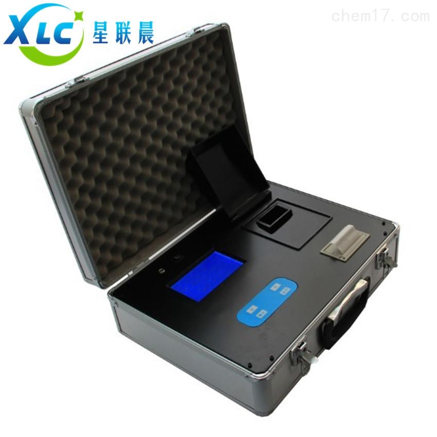 全中文便携式色度测定仪XC/XS-2A厂家直销