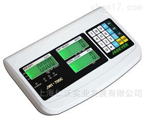 鈺恒JWI-700C可連接電腦和打印機