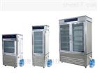 PGX-250A恒温光照培养箱