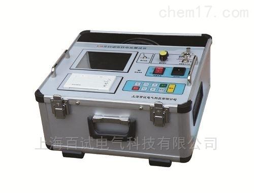BS-500L智能电容电感测试仪