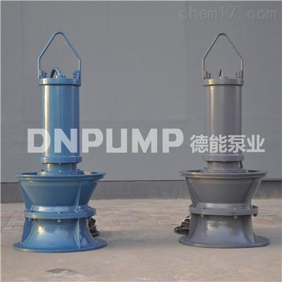 280KW潜水轴流泵