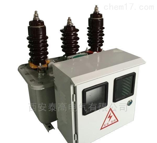 镇江JLS 10高压计量箱规格
