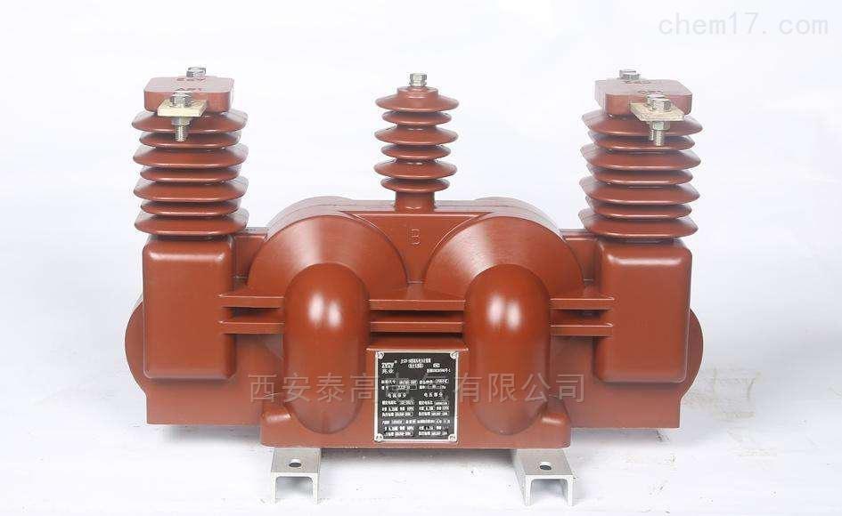 资阳10kv干式高压计量箱生产厂家