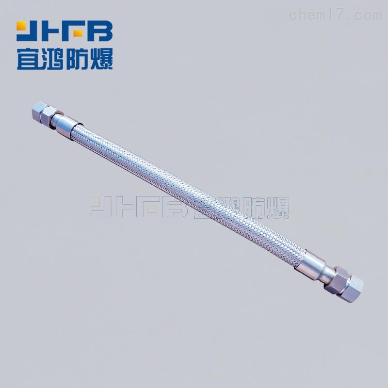 304不锈钢防爆挠性连接管