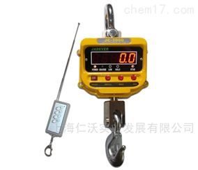 JC-10000KG电子吊钩秤  称重数据可保存