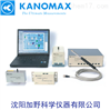 日本加野Kanomax洁净室动态监测系统CRMS