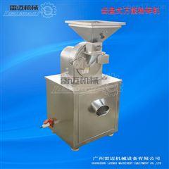 大型加工厂中药材打粉机水冷式粉碎机