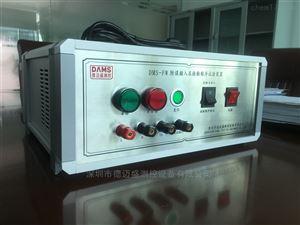 DMS-F08防误插入及接触顺序试验机价格