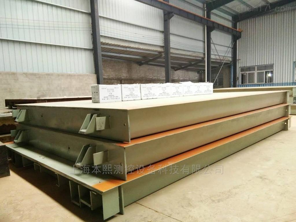 SCS系列120吨汽车衡3.2MX15M汽车磅秤