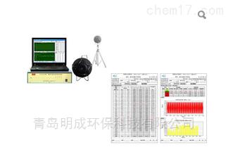 红声-多通道噪声振动测量分析系统噪声计