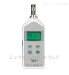 恒升-HS6298A噪声测试统计分析仪