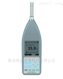 现货供应恒升-HS6298多功能声级计