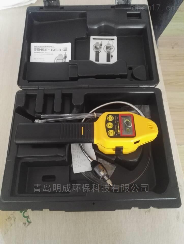 美杰恩SSHXG-2D型超高灵敏度燃气检测仪