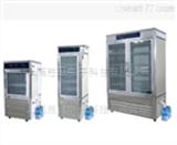 低温光照培养箱CLI280A