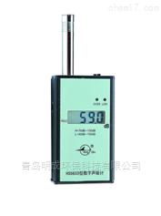 恒升-HS5633型噪声监测仪噪声计