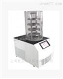 低温冷冻干燥机
