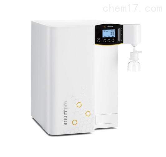 arium® pro VF超纯水系统