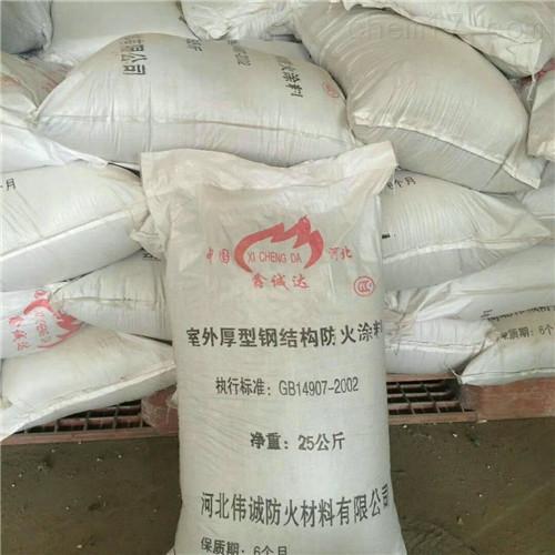 国标室内厚型钢结构防火涂料出厂价格