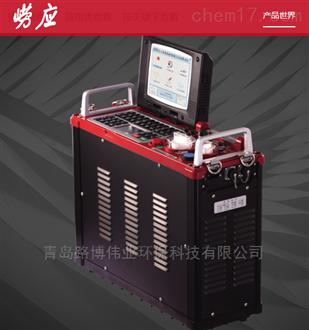 崂应3012H-D型便携式大流量低浓度烟尘自动测试仪