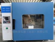 供应DHG系列红外干燥箱厂家经销
