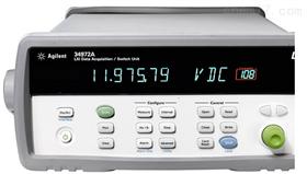 10076C安捷伦10076C示波器探头Agilent是德科技
