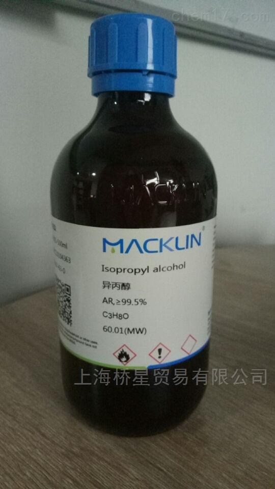 麦克林Macklin试剂 氯化亚砜 AR