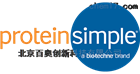 ProteinSimpleProteinSimple 全国代理