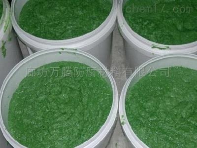 防腐玻璃鳞片胶泥出厂价格 厂家报价