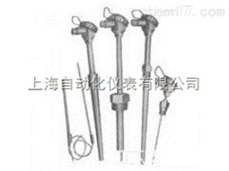 WRNT-31电站测温用热电偶上海自动化仪表三厂