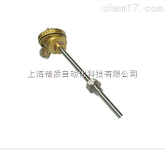 WRN-220热电偶上海自动化仪表三厂