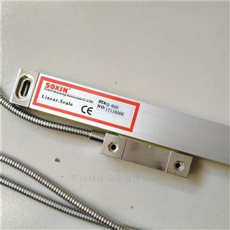 STA5-850mm光栅尺