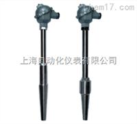 WRN-631锥形热电偶