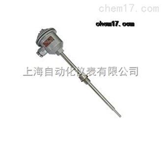WZP2-24SA防爆铂电阻上海自动化仪表三厂