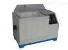 WX/Q-150盐雾腐蚀试验箱