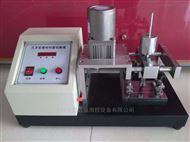 DMS-8813FDMS汽车电线耐刮磨试验机